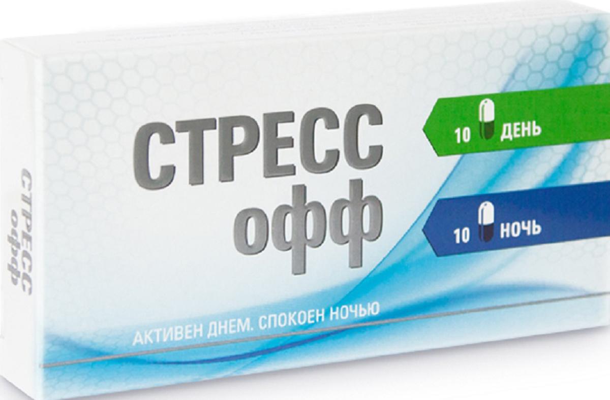 СтрессОфф капсулы №20216714Сфера применения: НеврологияУспокоительное