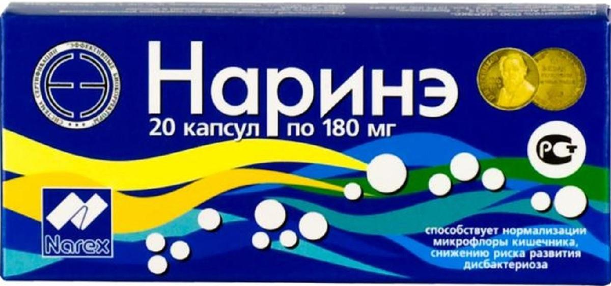 Наринэ капсулы 180 мг №20216714Сфера применения: ГастроэнтерологияПробиотическое и пребиотическое