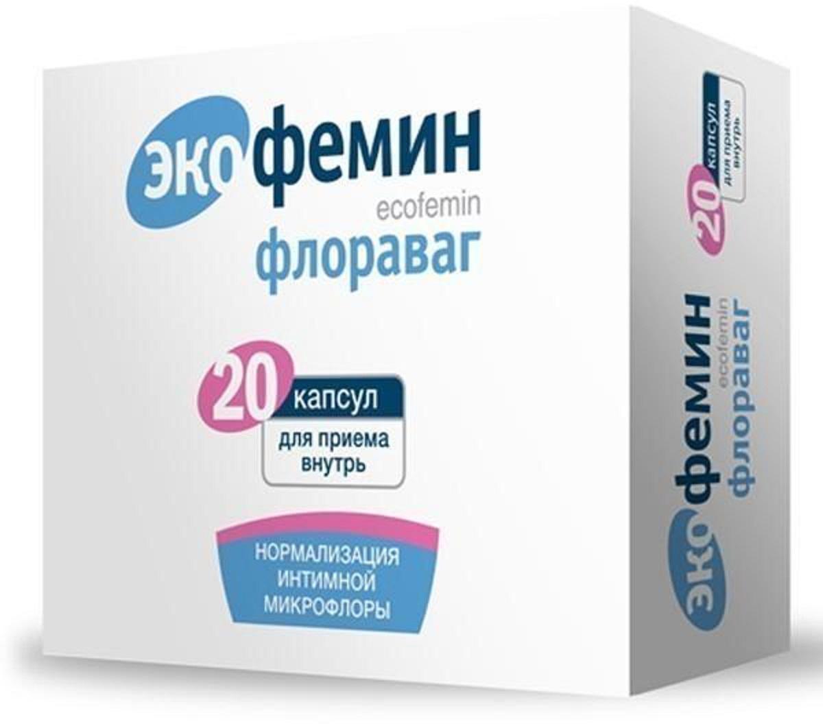 Экофемин Флораваг капсулы №20218415Сфера применения: Акушерство и гинекологияПробиотическое и пребиотическое