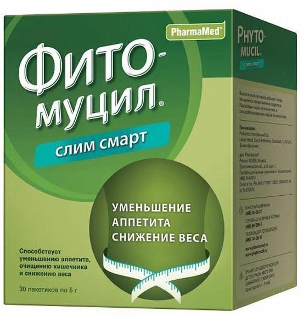Фитомуцил Слим Смарт саше 5г №302201571.снижает аппетит 2.уменьшает всасывание жиров и углеводов 3.уменьшает общую калорийность пищи 4.обеспечивает регулярное естественное очищение кишечника 5.выводит шлаки и токсины Сфера применения: ГастроэнтерологияПробиотическое и пребиотическое