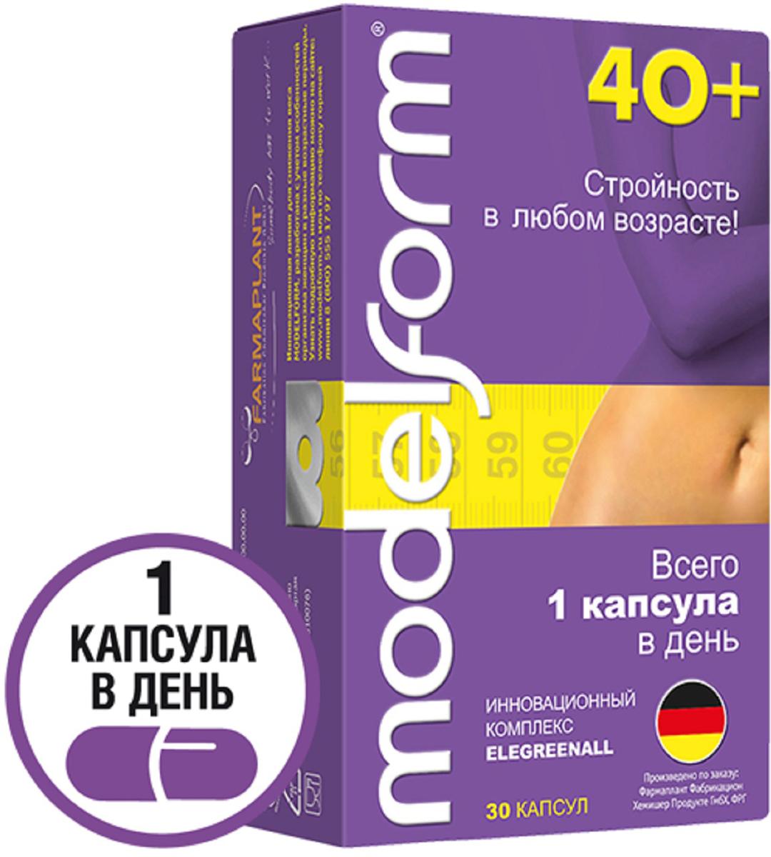 Модельформ 40+ капсулы 380 мг №30220772Биологически активная добавка к пище МОДЕЛЬФОРМ 40+ (MODELFORM 40+) на основе растительных экстрактов. Для лиц, контролирующих массу тела. Сфера применения: ДиетологияКоррекция фигуры