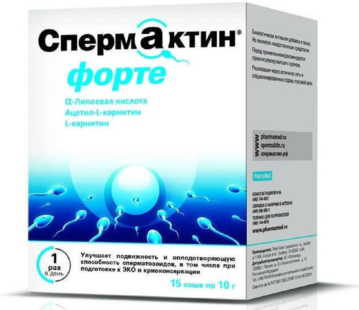 Спермактин форте саше 10г №15219БАД к пище. Улучшает спрематогенез, увеличивает подвижность сперматозоидов, улучшает оплодотворяющую способность сперматозоидов Сфера применения: УрологияОбщеукрепляющее