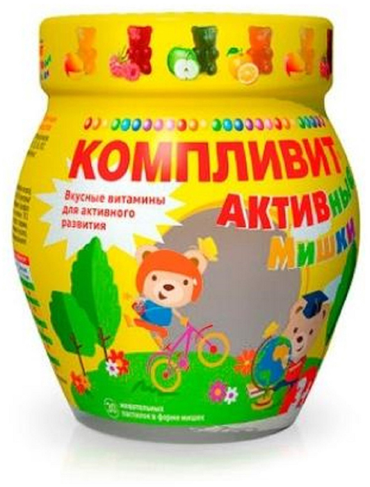 Компливит Активные Мишки пастилки жевательные №30GESS-131Компливит АКТИВные Мишки содержит комплекс витаминов, необходимых организму ребёнка для активного роста и развития. Новая жевательная форма в виде мишек с фруктовыми вкусами делает приём витаминов Компливит АКТИВные мишки не только полезным, но и приятным! Сфера применения: ВитаминологияМакро- и микроэлементы