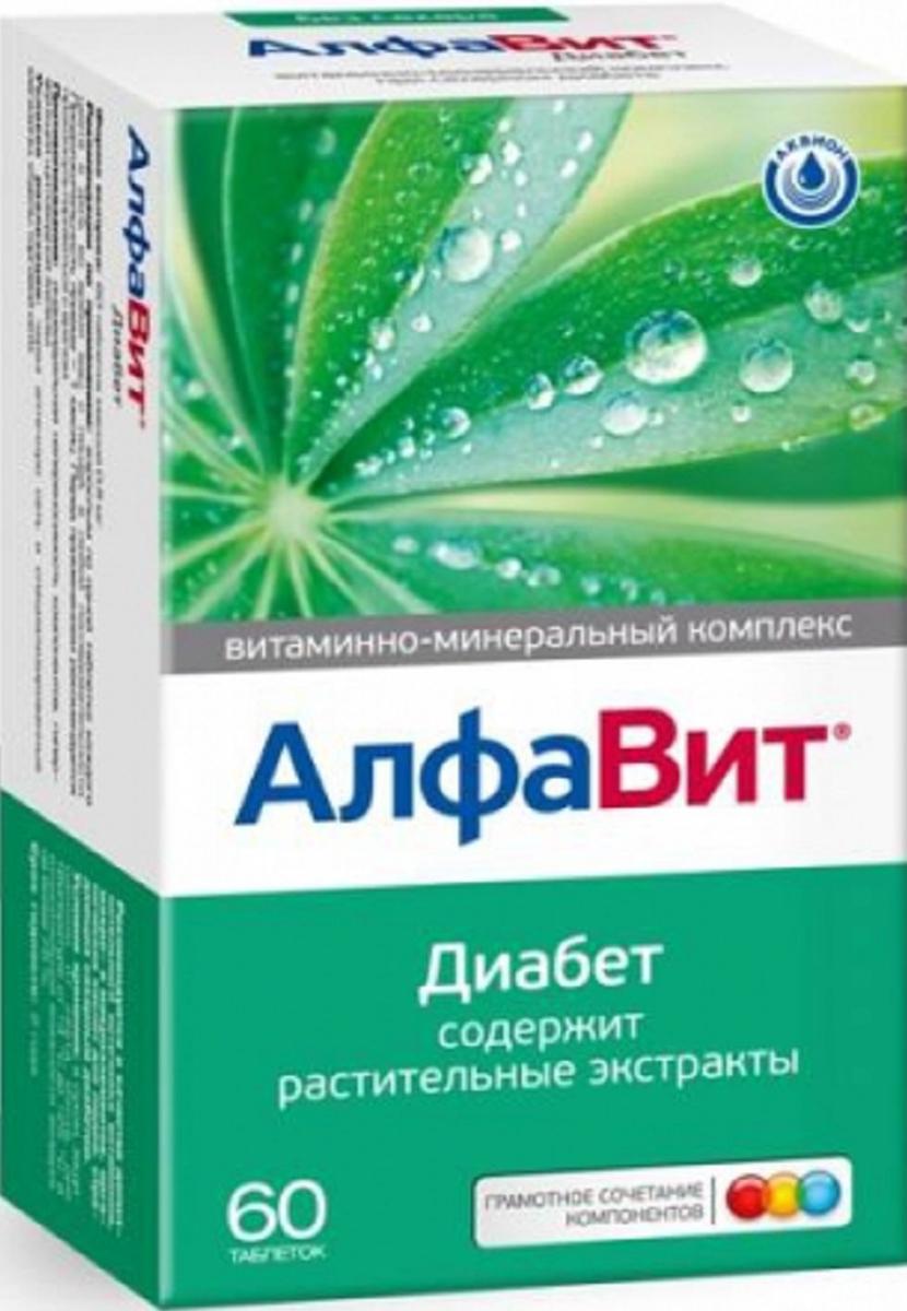 АлфаВит Диабет №6027877Серия АЛФАВИТ витаминно-минеральные комплексы, созданные c учетом научных рекомендаций по раздельному и совместному приему полезных веществ.В состав входят все витамины и необходимые минералы. Их суточная доза разделена на 3 таблетки.Такое разделение устраняет нежелательные взаимодействия среди витаминов и минералов и обеспечивает гипоаллергенность.Традиционное трехразовое питание позволяет совместить прием таблеток АЛФАВИТА с завтраком, обедом и ужином. Сфера применения: ВитаминологияДиабетическое