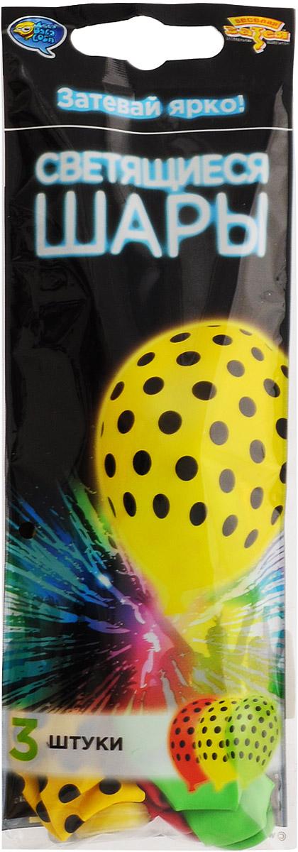 Веселая затея Набор воздушных шариков с подсветкой Горошек 3 шт -  Воздушные шарики