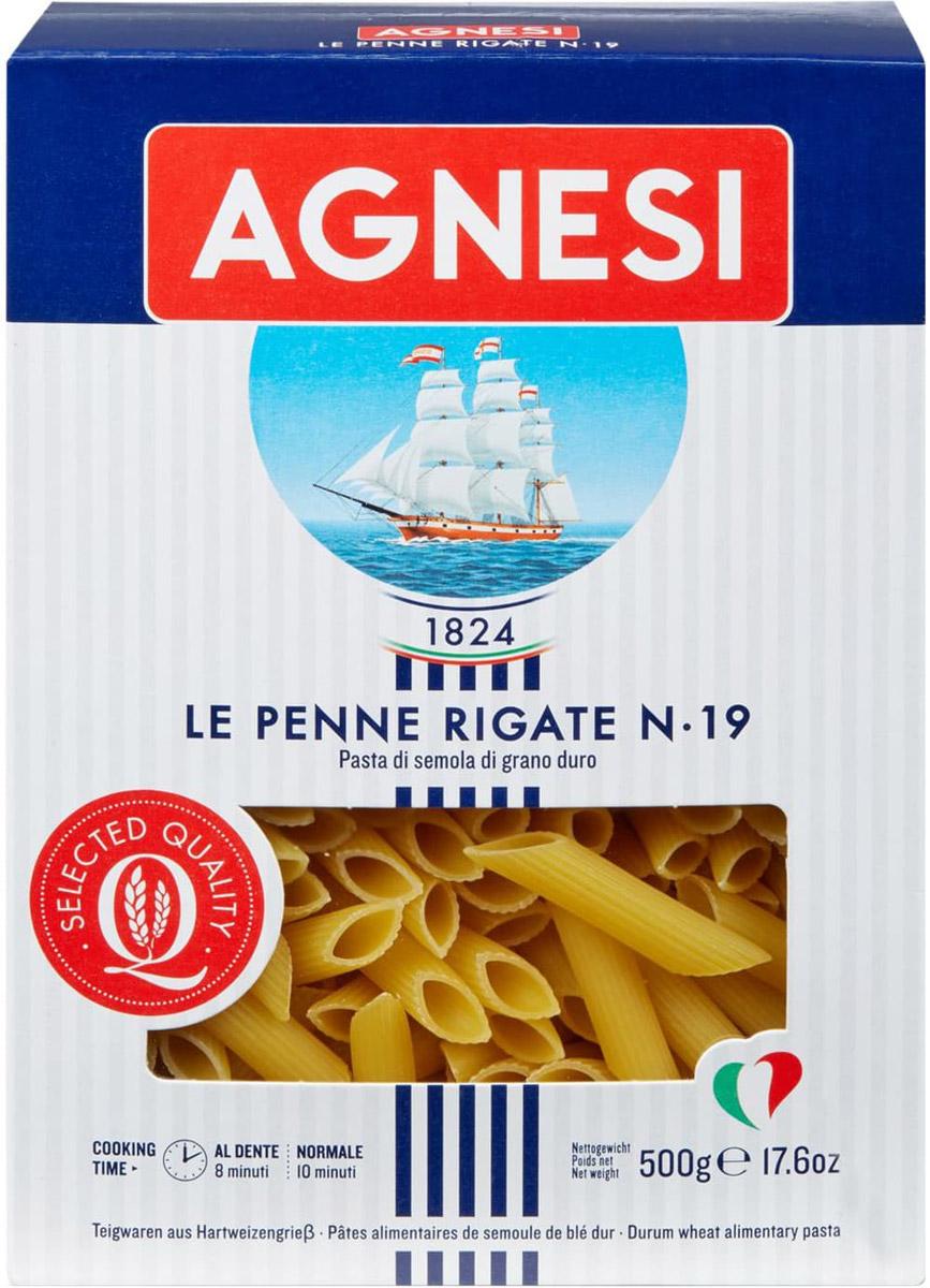 Agnesi макаронные изделия перо рифленое, 500 г0120710Agnesi - это одна из старейших марок макарон в Италии. С 1824 года в итальянском городе Империя, расположенном на берегу Средиземного моря, семья Agnesi начала производить эти, благодаря своему качеству, широко известные макаронные изделия.Большие парусники, символ марки Agnesi, бороздили моря и океаны в поисках лучшей пшеницы твердых сортов. Лучшее зерно, привезенное с Юга Италии, Канады, Австралии и Аргентины непосредственно с кораблей направлялось на мельницу Agnesi, и сегодня считающейся самой длинной (синоним - самой качественной) мельницей Италии.