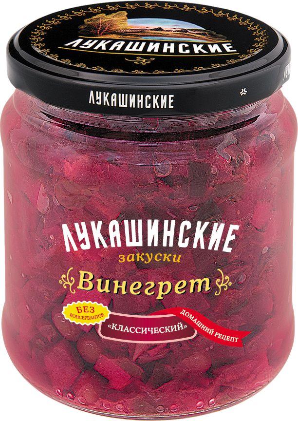 Лукашинские винегрет классический, 450 г4640018421839Изготовленно из отборного Российского сырья, по классическому рецепту.