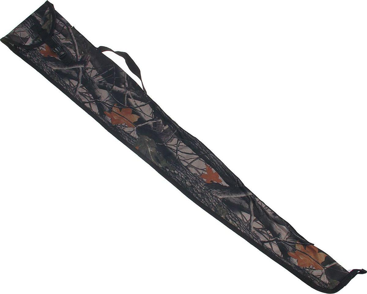 Чехол для рыбалки и охоты универсальный, длина 125 см. 1453182 - Рыбалка