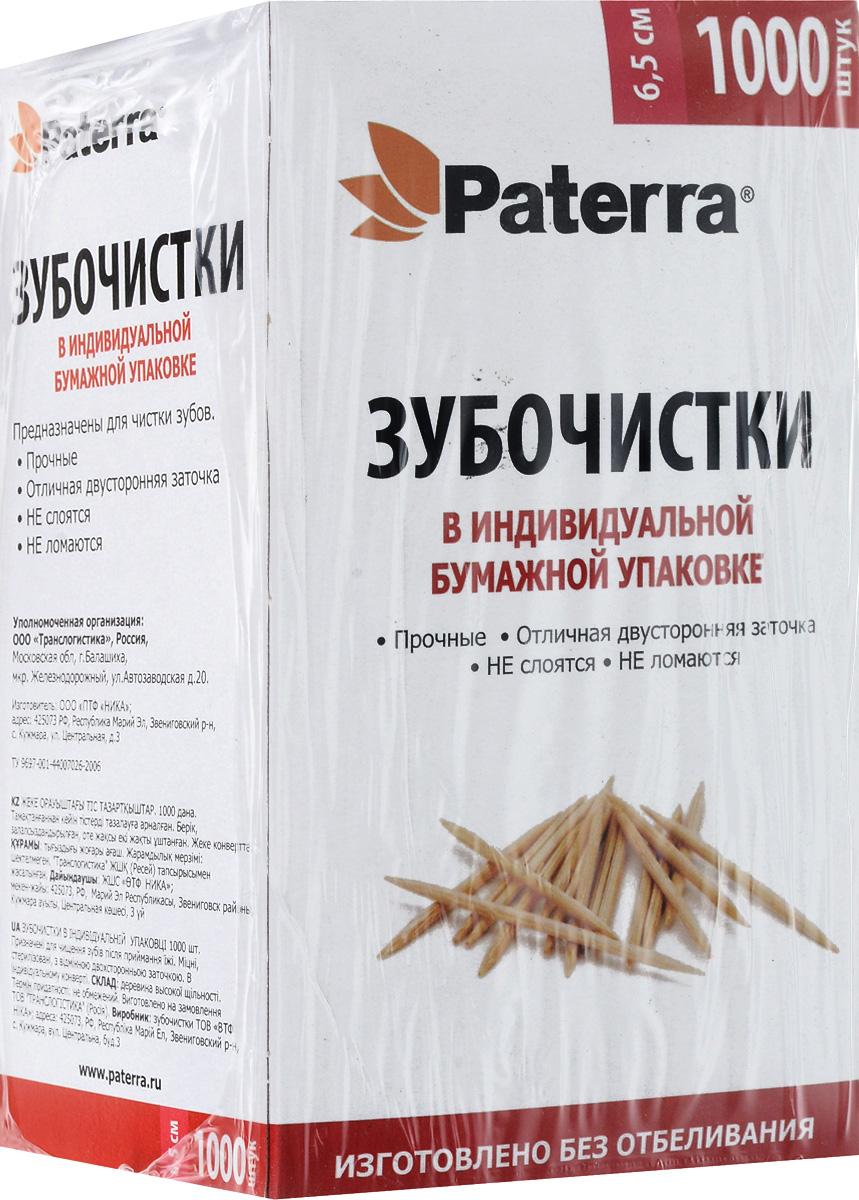 Зубочистки Aviora Paterra, 1000 шт115610Зубочистки Aviora Paterra предназначены для ухода за полостью рта после приема пищи. Их также можно использовать в качестве шпажек для канапе. Сегодня зубочистки предлагаются во всех учреждениях общественного питания от скромных кафе до фешенебельных ресторанов. Зубочистки Aviora изготовлены из древесины высокой плотности. Зубочистки не слоятся, не ломаются и имеют отличную заточку.Каждая зубочистка в индивидуальной бумажной упаковке. Комплектация: 1000 шт.