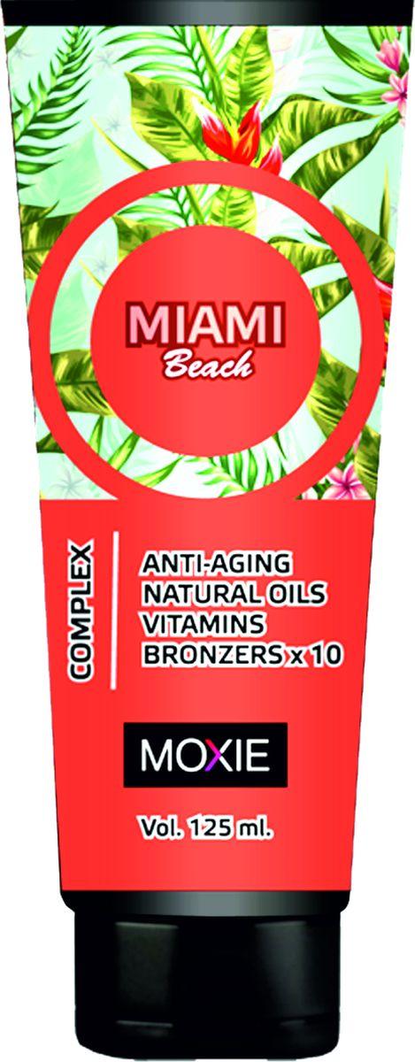 MOXIE Косметика для загара Miami Beach, 125 мл84Для тела, с комплексом 10 кратных бронзаторов, ДГА, увлажняющее средство, с ускорителями и усилителями. Ультра интенсивные бронзаторы в сочетании с ускорителем загара обеспечивают мгновенный эффект загара, темный, глубокий цвет кожи и пролонгируют достигнутый эффект. Превосходно увлаженная и обновленная кожа, обеспеченна отличным уходом и неповторимым запахом.
