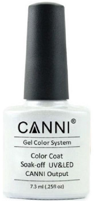 Canni Гель-лак для ногтей Colors, тон №220, 7,3 млВ-1058Гель-лак Canni – это покрытие для ногтей нового поколения, которое поставит крест на всех известных Вам ранее проблемах и трудностях использования Гель-лаков. Это самые качественные и самые доступные шеллаки на сегодняшний день. Canni Гель-лак может легко сравниться по качеству с продукцией CND, а в цене и вовсе выигрывает у американского бренда. Предельно простое нанесение, способность к самовыравниванию, отличная пигментация, безопасное снятие, безвредность для здоровья ногтей и огромная палитра оттенков – это далеко не все достоинства Гель-лаков Канни. Каждая женщина найдет для себя в них что-то свое, отчего уже никогда не сможет отказаться.