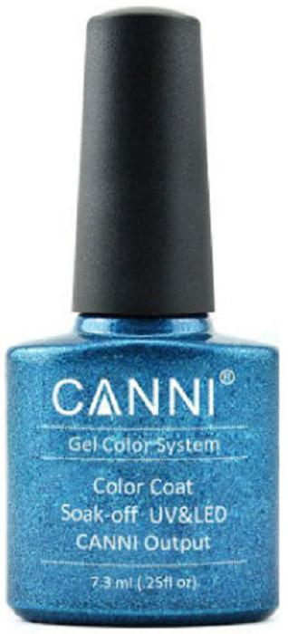 Canni Гель-лак для ногтей Colors, тон №221, 7,3 мл9735Гель-лак Canni – это покрытие для ногтей нового поколения, которое поставит крест на всех известных Вам ранее проблемах и трудностях использования Гель-лаков. Это самые качественные и самые доступные шеллаки на сегодняшний день. Canni Гель-лак может легко сравниться по качеству с продукцией CND, а в цене и вовсе выигрывает у американского бренда. Предельно простое нанесение, способность к самовыравниванию, отличная пигментация, безопасное снятие, безвредность для здоровья ногтей и огромная палитра оттенков – это далеко не все достоинства Гель-лаков Канни. Каждая женщина найдет для себя в них что-то свое, отчего уже никогда не сможет отказаться.