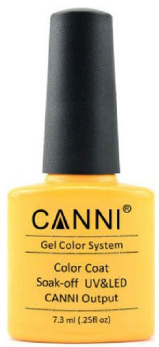 Canni Гель-лак для ногтей Colors, тон №231, 7,3 млMFM-3101Гель-лак Canni – это покрытие для ногтей нового поколения, которое поставит крест на всех известных Вам ранее проблемах и трудностях использования Гель-лаков. Это самые качественные и самые доступные шеллаки на сегодняшний день. Canni Гель-лак может легко сравниться по качеству с продукцией CND, а в цене и вовсе выигрывает у американского бренда. Предельно простое нанесение, способность к самовыравниванию, отличная пигментация, безопасное снятие, безвредность для здоровья ногтей и огромная палитра оттенков – это далеко не все достоинства Гель-лаков Канни. Каждая женщина найдет для себя в них что-то свое, отчего уже никогда не сможет отказаться.