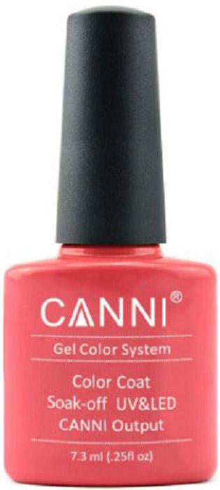 Canni Гель-лак для ногтей Colors, тон №233, 7,3 млB2772000Гель-лак Canni – это покрытие для ногтей нового поколения, которое поставит крест на всех известных Вам ранее проблемах и трудностях использования Гель-лаков. Это самые качественные и самые доступные шеллаки на сегодняшний день. Canni Гель-лак может легко сравниться по качеству с продукцией CND, а в цене и вовсе выигрывает у американского бренда. Предельно простое нанесение, способность к самовыравниванию, отличная пигментация, безопасное снятие, безвредность для здоровья ногтей и огромная палитра оттенков – это далеко не все достоинства Гель-лаков Канни. Каждая женщина найдет для себя в них что-то свое, отчего уже никогда не сможет отказаться.
