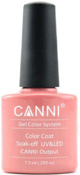 Canni Гель-лак для ногтей Colors, тон №235, 7,3 млE7231Гель-лак Canni – это покрытие для ногтей нового поколения, которое поставит крест на всех известных Вам ранее проблемах и трудностях использования Гель-лаков. Это самые качественные и самые доступные шеллаки на сегодняшний день. Canni Гель-лак может легко сравниться по качеству с продукцией CND, а в цене и вовсе выигрывает у американского бренда. Предельно простое нанесение, способность к самовыравниванию, отличная пигментация, безопасное снятие, безвредность для здоровья ногтей и огромная палитра оттенков – это далеко не все достоинства Гель-лаков Канни. Каждая женщина найдет для себя в них что-то свое, отчего уже никогда не сможет отказаться.