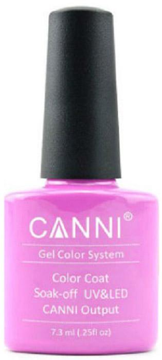 Canni Гель-лак для ногтей Colors, тон №237, 7,3 мл7017702Гель-лак Canni – это покрытие для ногтей нового поколения, которое поставит крест на всех известных Вам ранее проблемах и трудностях использования Гель-лаков. Это самые качественные и самые доступные шеллаки на сегодняшний день. Canni Гель-лак может легко сравниться по качеству с продукцией CND, а в цене и вовсе выигрывает у американского бренда. Предельно простое нанесение, способность к самовыравниванию, отличная пигментация, безопасное снятие, безвредность для здоровья ногтей и огромная палитра оттенков – это далеко не все достоинства Гель-лаков Канни. Каждая женщина найдет для себя в них что-то свое, отчего уже никогда не сможет отказаться.
