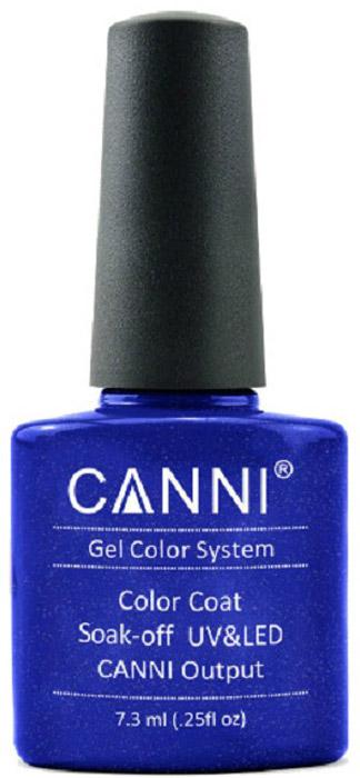 Canni Гель-лак для ногтей Colors, тон №214, 7,3 мл30666358153Гель-лак Canni – это покрытие для ногтей нового поколения, которое поставит крест на всех известных Вам ранее проблемах и трудностях использования Гель-лаков. Это самые качественные и самые доступные шеллаки на сегодняшний день. Canni Гель-лак может легко сравниться по качеству с продукцией CND, а в цене и вовсе выигрывает у американского бренда. Предельно простое нанесение, способность к самовыравниванию, отличная пигментация, безопасное снятие, безвредность для здоровья ногтей и огромная палитра оттенков – это далеко не все достоинства Гель-лаков Канни. Каждая женщина найдет для себя в них что-то свое, отчего уже никогда не сможет отказаться.