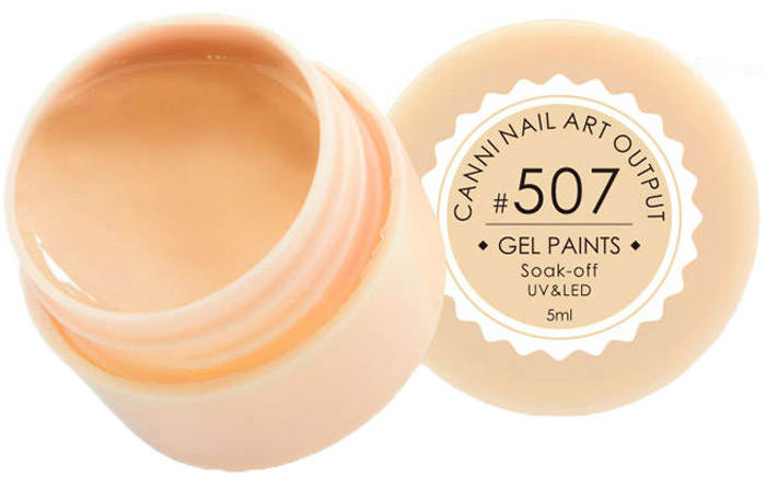 Canni Гель-краска для ногтей Gel Paints, тон № 507, 5 мл28032022Гель-лак Canni – это покрытие для ногтей нового поколения, которое поставит крест на всех известных Вам ранее проблемах и трудностях использования Гель-лаков. Это самые качественные и самые доступные шеллаки на сегодняшний день. Canni Гель-лак может легко сравниться по качеству с продукцией CND, а в цене и вовсе выигрывает у американского бренда. Предельно простое нанесение, способность к самовыравниванию, отличная пигментация, безопасное снятие, безвредность для здоровья ногтей и огромная палитра оттенков – это далеко не все достоинства Гель-лаков Канни. Каждая женщина найдет для себя в них что-то свое, отчего уже никогда не сможет отказаться.