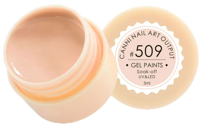 Canni Гель-краска для ногтей Gel Paints, тон № 509, 5 мл13815Гель-лак Canni – это покрытие для ногтей нового поколения, которое поставит крест на всех известных Вам ранее проблемах и трудностях использования Гель-лаков. Это самые качественные и самые доступные шеллаки на сегодняшний день. Canni Гель-лак может легко сравниться по качеству с продукцией CND, а в цене и вовсе выигрывает у американского бренда. Предельно простое нанесение, способность к самовыравниванию, отличная пигментация, безопасное снятие, безвредность для здоровья ногтей и огромная палитра оттенков – это далеко не все достоинства Гель-лаков Канни. Каждая женщина найдет для себя в них что-то свое, отчего уже никогда не сможет отказаться.