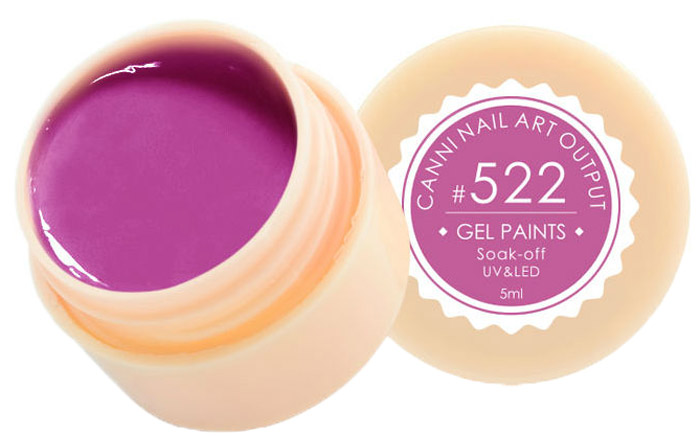 Canni Гель-краска для ногтей Gel Paints, тон № 522, 5 мл11794Гель-лак Canni – это покрытие для ногтей нового поколения, которое поставит крест на всех известных Вам ранее проблемах и трудностях использования Гель-лаков. Это самые качественные и самые доступные шеллаки на сегодняшний день. Canni Гель-лак может легко сравниться по качеству с продукцией CND, а в цене и вовсе выигрывает у американского бренда. Предельно простое нанесение, способность к самовыравниванию, отличная пигментация, безопасное снятие, безвредность для здоровья ногтей и огромная палитра оттенков – это далеко не все достоинства Гель-лаков Канни. Каждая женщина найдет для себя в них что-то свое, отчего уже никогда не сможет отказаться.