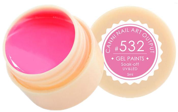 Canni Гель-краска для ногтей Gel Paints, тон № 532, 5 мл9784Гель-лак Canni – это покрытие для ногтей нового поколения, которое поставит крест на всех известных Вам ранее проблемах и трудностях использования Гель-лаков. Это самые качественные и самые доступные шеллаки на сегодняшний день. Canni Гель-лак может легко сравниться по качеству с продукцией CND, а в цене и вовсе выигрывает у американского бренда. Предельно простое нанесение, способность к самовыравниванию, отличная пигментация, безопасное снятие, безвредность для здоровья ногтей и огромная палитра оттенков – это далеко не все достоинства Гель-лаков Канни. Каждая женщина найдет для себя в них что-то свое, отчего уже никогда не сможет отказаться.