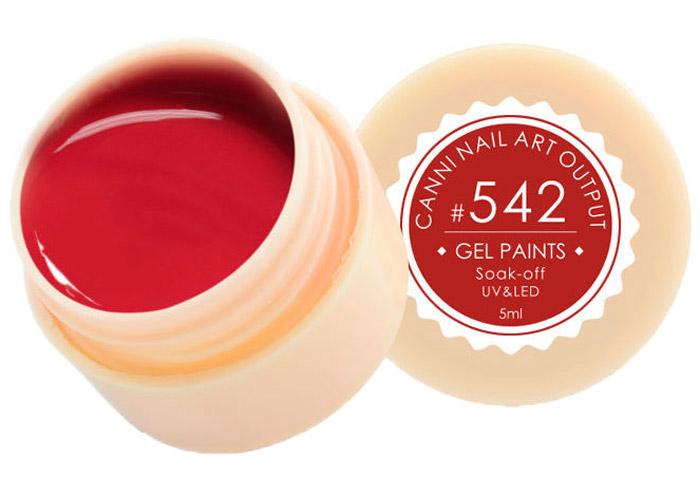 Canni Гель-краска для ногтей Gel Paints, тон № 542, 5 мл11573Гель-лак Canni – это покрытие для ногтей нового поколения, которое поставит крест на всех известных Вам ранее проблемах и трудностях использования Гель-лаков. Это самые качественные и самые доступные шеллаки на сегодняшний день. Canni Гель-лак может легко сравниться по качеству с продукцией CND, а в цене и вовсе выигрывает у американского бренда. Предельно простое нанесение, способность к самовыравниванию, отличная пигментация, безопасное снятие, безвредность для здоровья ногтей и огромная палитра оттенков – это далеко не все достоинства Гель-лаков Канни. Каждая женщина найдет для себя в них что-то свое, отчего уже никогда не сможет отказаться.