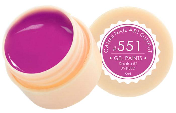 Canni Гель-краска для ногтей Gel Paints, тон № 551, 5 млB2775800Гель-лак Canni – это покрытие для ногтей нового поколения, которое поставит крест на всех известных Вам ранее проблемах и трудностях использования Гель-лаков. Это самые качественные и самые доступные шеллаки на сегодняшний день. Canni Гель-лак может легко сравниться по качеству с продукцией CND, а в цене и вовсе выигрывает у американского бренда. Предельно простое нанесение, способность к самовыравниванию, отличная пигментация, безопасное снятие, безвредность для здоровья ногтей и огромная палитра оттенков – это далеко не все достоинства Гель-лаков Канни. Каждая женщина найдет для себя в них что-то свое, отчего уже никогда не сможет отказаться.