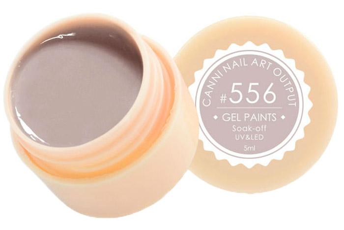 Canni Гель-краска для ногтей Gel Paints, тон № 556, 5 мл11794Гель-лак Canni – это покрытие для ногтей нового поколения, которое поставит крест на всех известных Вам ранее проблемах и трудностях использования Гель-лаков. Это самые качественные и самые доступные шеллаки на сегодняшний день. Canni Гель-лак может легко сравниться по качеству с продукцией CND, а в цене и вовсе выигрывает у американского бренда. Предельно простое нанесение, способность к самовыравниванию, отличная пигментация, безопасное снятие, безвредность для здоровья ногтей и огромная палитра оттенков – это далеко не все достоинства Гель-лаков Канни. Каждая женщина найдет для себя в них что-то свое, отчего уже никогда не сможет отказаться.