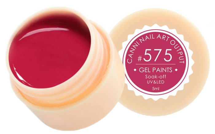 Canni Гель-краска для ногтей Gel Paints, тон № 575, 5 мл13865Гель-лак Canni – это покрытие для ногтей нового поколения, которое поставит крест на всех известных Вам ранее проблемах и трудностях использования Гель-лаков. Это самые качественные и самые доступные шеллаки на сегодняшний день. Canni Гель-лак может легко сравниться по качеству с продукцией CND, а в цене и вовсе выигрывает у американского бренда. Предельно простое нанесение, способность к самовыравниванию, отличная пигментация, безопасное снятие, безвредность для здоровья ногтей и огромная палитра оттенков – это далеко не все достоинства Гель-лаков Канни. Каждая женщина найдет для себя в них что-то свое, отчего уже никогда не сможет отказаться.
