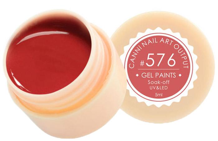 Canni Гель-краска для ногтей Gel Paints, тон № 576, 5 мл11573Гель-лак Canni – это покрытие для ногтей нового поколения, которое поставит крест на всех известных Вам ранее проблемах и трудностях использования Гель-лаков. Это самые качественные и самые доступные шеллаки на сегодняшний день. Canni Гель-лак может легко сравниться по качеству с продукцией CND, а в цене и вовсе выигрывает у американского бренда. Предельно простое нанесение, способность к самовыравниванию, отличная пигментация, безопасное снятие, безвредность для здоровья ногтей и огромная палитра оттенков – это далеко не все достоинства Гель-лаков Канни. Каждая женщина найдет для себя в них что-то свое, отчего уже никогда не сможет отказаться.