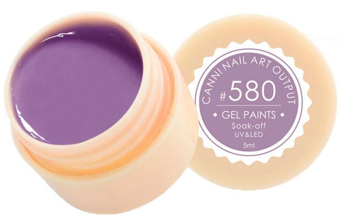 Canni Гель-краска для ногтей Gel Paints, тон № 580, 5 мл11803Гель-лак Canni – это покрытие для ногтей нового поколения, которое поставит крест на всех известных Вам ранее проблемах и трудностях использования Гель-лаков. Это самые качественные и самые доступные шеллаки на сегодняшний день. Canni Гель-лак может легко сравниться по качеству с продукцией CND, а в цене и вовсе выигрывает у американского бренда. Предельно простое нанесение, способность к самовыравниванию, отличная пигментация, безопасное снятие, безвредность для здоровья ногтей и огромная палитра оттенков – это далеко не все достоинства Гель-лаков Канни. Каждая женщина найдет для себя в них что-то свое, отчего уже никогда не сможет отказаться.
