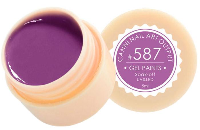Canni Гель-краска для ногтей Gel Paints, тон № 587, 5 мл13809Гель-лак Canni – это покрытие для ногтей нового поколения, которое поставит крест на всех известных Вам ранее проблемах и трудностях использования Гель-лаков. Это самые качественные и самые доступные шеллаки на сегодняшний день. Canni Гель-лак может легко сравниться по качеству с продукцией CND, а в цене и вовсе выигрывает у американского бренда. Предельно простое нанесение, способность к самовыравниванию, отличная пигментация, безопасное снятие, безвредность для здоровья ногтей и огромная палитра оттенков – это далеко не все достоинства Гель-лаков Канни. Каждая женщина найдет для себя в них что-то свое, отчего уже никогда не сможет отказаться.