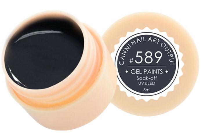 Canni Гель-краска для ногтей Gel Paints, тон № 589, 5 мл14152Гель-лак Canni – это покрытие для ногтей нового поколения, которое поставит крест на всех известных Вам ранее проблемах и трудностях использования Гель-лаков. Это самые качественные и самые доступные шеллаки на сегодняшний день. Canni Гель-лак может легко сравниться по качеству с продукцией CND, а в цене и вовсе выигрывает у американского бренда. Предельно простое нанесение, способность к самовыравниванию, отличная пигментация, безопасное снятие, безвредность для здоровья ногтей и огромная палитра оттенков – это далеко не все достоинства Гель-лаков Канни. Каждая женщина найдет для себя в них что-то свое, отчего уже никогда не сможет отказаться.