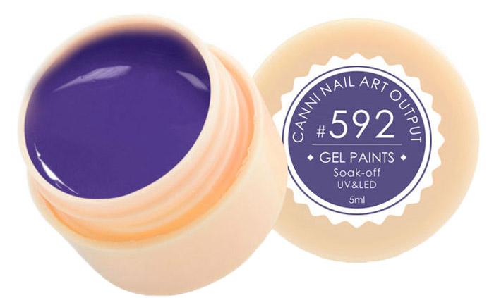 Canni Гель-краска для ногтей Gel Paints, тон № 592, 5 мл13827Гель-лак Canni – это покрытие для ногтей нового поколения, которое поставит крест на всех известных Вам ранее проблемах и трудностях использования Гель-лаков. Это самые качественные и самые доступные шеллаки на сегодняшний день. Canni Гель-лак может легко сравниться по качеству с продукцией CND, а в цене и вовсе выигрывает у американского бренда. Предельно простое нанесение, способность к самовыравниванию, отличная пигментация, безопасное снятие, безвредность для здоровья ногтей и огромная палитра оттенков – это далеко не все достоинства Гель-лаков Канни. Каждая женщина найдет для себя в них что-то свое, отчего уже никогда не сможет отказаться.