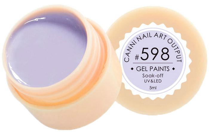Canni Гель-краска для ногтей Gel Paints, тон № 598, 5 млKGP336S_тон 336Гель-лак Canni – это покрытие для ногтей нового поколения, которое поставит крест на всех известных Вам ранее проблемах и трудностях использования Гель-лаков. Это самые качественные и самые доступные шеллаки на сегодняшний день. Canni Гель-лак может легко сравниться по качеству с продукцией CND, а в цене и вовсе выигрывает у американского бренда. Предельно простое нанесение, способность к самовыравниванию, отличная пигментация, безопасное снятие, безвредность для здоровья ногтей и огромная палитра оттенков – это далеко не все достоинства Гель-лаков Канни. Каждая женщина найдет для себя в них что-то свое, отчего уже никогда не сможет отказаться.