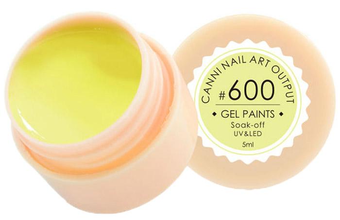 Canni Гель-краска для ногтей Gel Paints, тон № 600, 5 мл13860Гель-лак Canni – это покрытие для ногтей нового поколения, которое поставит крест на всех известных Вам ранее проблемах и трудностях использования Гель-лаков. Это самые качественные и самые доступные шеллаки на сегодняшний день. Canni Гель-лак может легко сравниться по качеству с продукцией CND, а в цене и вовсе выигрывает у американского бренда. Предельно простое нанесение, способность к самовыравниванию, отличная пигментация, безопасное снятие, безвредность для здоровья ногтей и огромная палитра оттенков – это далеко не все достоинства Гель-лаков Канни. Каждая женщина найдет для себя в них что-то свое, отчего уже никогда не сможет отказаться.