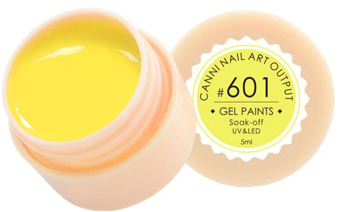 Canni Гель-краска для ногтей Gel Paints, тон № 601, 5 мл20929Гель-лак Canni – это покрытие для ногтей нового поколения, которое поставит крест на всех известных Вам ранее проблемах и трудностях использования Гель-лаков. Это самые качественные и самые доступные шеллаки на сегодняшний день. Canni Гель-лак может легко сравниться по качеству с продукцией CND, а в цене и вовсе выигрывает у американского бренда. Предельно простое нанесение, способность к самовыравниванию, отличная пигментация, безопасное снятие, безвредность для здоровья ногтей и огромная палитра оттенков – это далеко не все достоинства Гель-лаков Канни. Каждая женщина найдет для себя в них что-то свое, отчего уже никогда не сможет отказаться.