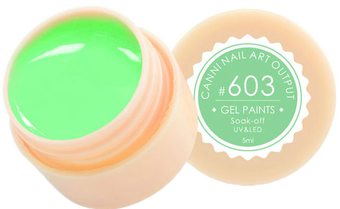 Canni Гель-краска для ногтей Gel Paints, тон № 603, 5 мл9775Гель-лак Canni – это покрытие для ногтей нового поколения, которое поставит крест на всех известных Вам ранее проблемах и трудностях использования Гель-лаков. Это самые качественные и самые доступные шеллаки на сегодняшний день. Canni Гель-лак может легко сравниться по качеству с продукцией CND, а в цене и вовсе выигрывает у американского бренда. Предельно простое нанесение, способность к самовыравниванию, отличная пигментация, безопасное снятие, безвредность для здоровья ногтей и огромная палитра оттенков – это далеко не все достоинства Гель-лаков Канни. Каждая женщина найдет для себя в них что-то свое, отчего уже никогда не сможет отказаться.
