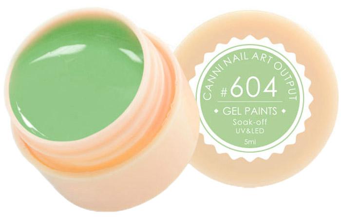 Canni Гель-краска для ногтей Gel Paints, тон № 604, 5 мл13859Гель-лак Canni – это покрытие для ногтей нового поколения, которое поставит крест на всех известных Вам ранее проблемах и трудностях использования Гель-лаков. Это самые качественные и самые доступные шеллаки на сегодняшний день. Canni Гель-лак может легко сравниться по качеству с продукцией CND, а в цене и вовсе выигрывает у американского бренда. Предельно простое нанесение, способность к самовыравниванию, отличная пигментация, безопасное снятие, безвредность для здоровья ногтей и огромная палитра оттенков – это далеко не все достоинства Гель-лаков Канни. Каждая женщина найдет для себя в них что-то свое, отчего уже никогда не сможет отказаться.