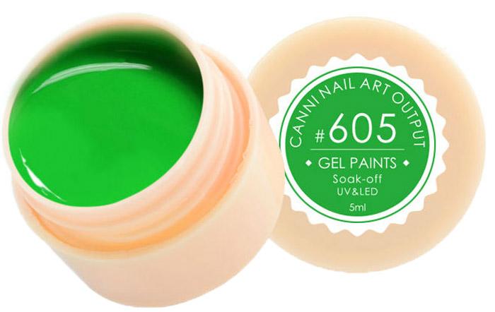 Canni Гель-краска для ногтей Gel Paints, тон № 605, 5 мл30666218247Гель-лак Canni – это покрытие для ногтей нового поколения, которое поставит крест на всех известных Вам ранее проблемах и трудностях использования Гель-лаков. Это самые качественные и самые доступные шеллаки на сегодняшний день. Canni Гель-лак может легко сравниться по качеству с продукцией CND, а в цене и вовсе выигрывает у американского бренда. Предельно простое нанесение, способность к самовыравниванию, отличная пигментация, безопасное снятие, безвредность для здоровья ногтей и огромная палитра оттенков – это далеко не все достоинства Гель-лаков Канни. Каждая женщина найдет для себя в них что-то свое, отчего уже никогда не сможет отказаться.