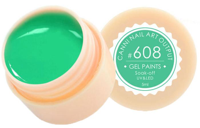 Canni Гель-краска для ногтей Gel Paints, тон № 608, 5 мл9790Гель-лак Canni – это покрытие для ногтей нового поколения, которое поставит крест на всех известных Вам ранее проблемах и трудностях использования Гель-лаков. Это самые качественные и самые доступные шеллаки на сегодняшний день. Canni Гель-лак может легко сравниться по качеству с продукцией CND, а в цене и вовсе выигрывает у американского бренда. Предельно простое нанесение, способность к самовыравниванию, отличная пигментация, безопасное снятие, безвредность для здоровья ногтей и огромная палитра оттенков – это далеко не все достоинства Гель-лаков Канни. Каждая женщина найдет для себя в них что-то свое, отчего уже никогда не сможет отказаться.