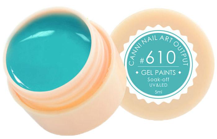 Canni Гель-краска для ногтей Gel Paints, тон № 610, 5 мл9877Гель-лак Canni – это покрытие для ногтей нового поколения, которое поставит крест на всех известных Вам ранее проблемах и трудностях использования Гель-лаков. Это самые качественные и самые доступные шеллаки на сегодняшний день. Canni Гель-лак может легко сравниться по качеству с продукцией CND, а в цене и вовсе выигрывает у американского бренда. Предельно простое нанесение, способность к самовыравниванию, отличная пигментация, безопасное снятие, безвредность для здоровья ногтей и огромная палитра оттенков – это далеко не все достоинства Гель-лаков Канни. Каждая женщина найдет для себя в них что-то свое, отчего уже никогда не сможет отказаться.