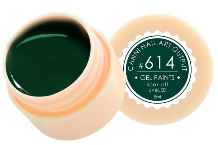 Canni Гель-краска для ногтей Gel Paints, тон № 614, 5 мл30666358143Гель-лак Canni – это покрытие для ногтей нового поколения, которое поставит крест на всех известных Вам ранее проблемах и трудностях использования Гель-лаков. Это самые качественные и самые доступные шеллаки на сегодняшний день. Canni Гель-лак может легко сравниться по качеству с продукцией CND, а в цене и вовсе выигрывает у американского бренда. Предельно простое нанесение, способность к самовыравниванию, отличная пигментация, безопасное снятие, безвредность для здоровья ногтей и огромная палитра оттенков – это далеко не все достоинства Гель-лаков Канни. Каждая женщина найдет для себя в них что-то свое, отчего уже никогда не сможет отказаться.
