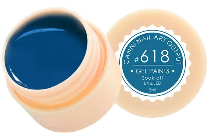 Canni Гель-краска для ногтей Gel Paints, тон № 618, 5 млМЕ_0534Гель-лак Canni – это покрытие для ногтей нового поколения, которое поставит крест на всех известных Вам ранее проблемах и трудностях использования Гель-лаков. Это самые качественные и самые доступные шеллаки на сегодняшний день. Canni Гель-лак может легко сравниться по качеству с продукцией CND, а в цене и вовсе выигрывает у американского бренда. Предельно простое нанесение, способность к самовыравниванию, отличная пигментация, безопасное снятие, безвредность для здоровья ногтей и огромная палитра оттенков – это далеко не все достоинства Гель-лаков Канни. Каждая женщина найдет для себя в них что-то свое, отчего уже никогда не сможет отказаться.
