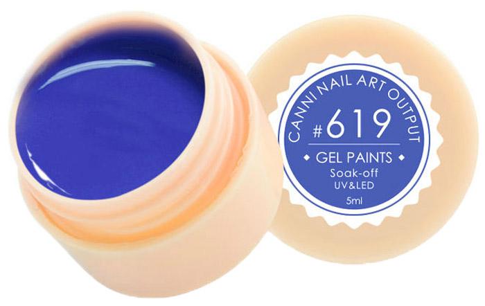 Canni Гель-краска для ногтей Gel Paints, тон № 619, 5 млB2774300Гель-лак Canni – это покрытие для ногтей нового поколения, которое поставит крест на всех известных Вам ранее проблемах и трудностях использования Гель-лаков. Это самые качественные и самые доступные шеллаки на сегодняшний день. Canni Гель-лак может легко сравниться по качеству с продукцией CND, а в цене и вовсе выигрывает у американского бренда. Предельно простое нанесение, способность к самовыравниванию, отличная пигментация, безопасное снятие, безвредность для здоровья ногтей и огромная палитра оттенков – это далеко не все достоинства Гель-лаков Канни. Каждая женщина найдет для себя в них что-то свое, отчего уже никогда не сможет отказаться.