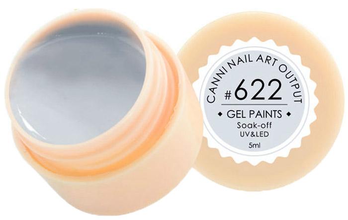 Canni Гель-краска для ногтей Gel Paints, тон № 622, 5 мл9775Гель-лак Canni – это покрытие для ногтей нового поколения, которое поставит крест на всех известных Вам ранее проблемах и трудностях использования Гель-лаков. Это самые качественные и самые доступные шеллаки на сегодняшний день. Canni Гель-лак может легко сравниться по качеству с продукцией CND, а в цене и вовсе выигрывает у американского бренда. Предельно простое нанесение, способность к самовыравниванию, отличная пигментация, безопасное снятие, безвредность для здоровья ногтей и огромная палитра оттенков – это далеко не все достоинства Гель-лаков Канни. Каждая женщина найдет для себя в них что-то свое, отчего уже никогда не сможет отказаться.