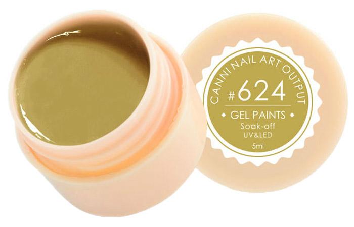 Canni Гель-краска для ногтей Gel Paints, тон № 624, 5 мл13897Гель-лак Canni – это покрытие для ногтей нового поколения, которое поставит крест на всех известных Вам ранее проблемах и трудностях использования Гель-лаков. Это самые качественные и самые доступные шеллаки на сегодняшний день. Canni Гель-лак может легко сравниться по качеству с продукцией CND, а в цене и вовсе выигрывает у американского бренда. Предельно простое нанесение, способность к самовыравниванию, отличная пигментация, безопасное снятие, безвредность для здоровья ногтей и огромная палитра оттенков – это далеко не все достоинства Гель-лаков Канни. Каждая женщина найдет для себя в них что-то свое, отчего уже никогда не сможет отказаться.