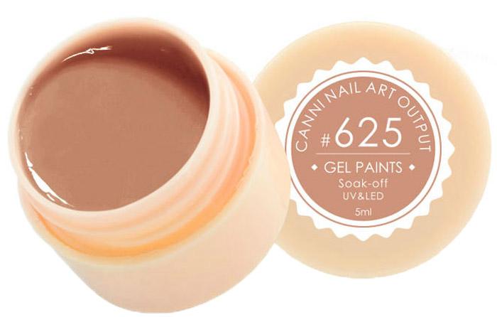 Canni Гель-краска для ногтей Gel Paints, тон № 625, 5 мл13852Гель-лак Canni – это покрытие для ногтей нового поколения, которое поставит крест на всех известных Вам ранее проблемах и трудностях использования Гель-лаков. Это самые качественные и самые доступные шеллаки на сегодняшний день. Canni Гель-лак может легко сравниться по качеству с продукцией CND, а в цене и вовсе выигрывает у американского бренда. Предельно простое нанесение, способность к самовыравниванию, отличная пигментация, безопасное снятие, безвредность для здоровья ногтей и огромная палитра оттенков – это далеко не все достоинства Гель-лаков Канни. Каждая женщина найдет для себя в них что-то свое, отчего уже никогда не сможет отказаться.