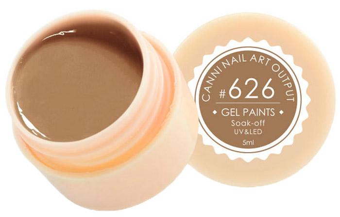 Canni Гель-краска для ногтей Gel Paints, тон № 626, 5 мл14145Гель-лак Canni – это покрытие для ногтей нового поколения, которое поставит крест на всех известных Вам ранее проблемах и трудностях использования Гель-лаков. Это самые качественные и самые доступные шеллаки на сегодняшний день. Canni Гель-лак может легко сравниться по качеству с продукцией CND, а в цене и вовсе выигрывает у американского бренда. Предельно простое нанесение, способность к самовыравниванию, отличная пигментация, безопасное снятие, безвредность для здоровья ногтей и огромная палитра оттенков – это далеко не все достоинства Гель-лаков Канни. Каждая женщина найдет для себя в них что-то свое, отчего уже никогда не сможет отказаться.
