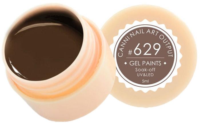 Canni Гель-краска для ногтей Gel Paints, тон № 629, 5 млGESS-008Гель-лак Canni – это покрытие для ногтей нового поколения, которое поставит крест на всех известных Вам ранее проблемах и трудностях использования Гель-лаков. Это самые качественные и самые доступные шеллаки на сегодняшний день. Canni Гель-лак может легко сравниться по качеству с продукцией CND, а в цене и вовсе выигрывает у американского бренда. Предельно простое нанесение, способность к самовыравниванию, отличная пигментация, безопасное снятие, безвредность для здоровья ногтей и огромная палитра оттенков – это далеко не все достоинства Гель-лаков Канни. Каждая женщина найдет для себя в них что-то свое, отчего уже никогда не сможет отказаться.